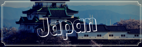 best places to study abroad Japan